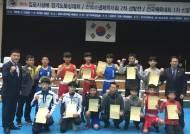 이상민 등 소년체전 복싱 경기도 대표, 2차 선발전 우승