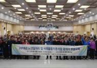 노인일자리의 메카, 인천! 일자리 교육도 최고