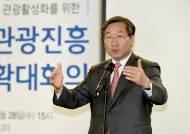 인천시, 경제자유구역 관광활성화 위한 추진 전략 논의