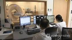 """MRI 만원 이벤트""… 병원, '꼼수광고'로 환자유인 논란"