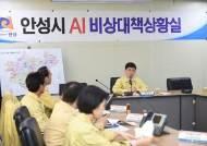 """김진흥 """"AI·구제역 완전종식 전 까지 긴장의 끈 놓지 말아달라"""""""