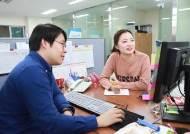 인하대 대학일자리센터사업 평가 '우수' 다양한 취업지원 프로그램 운영