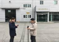 한국산업단지공단 경기본부, 공장설립지원센터로 25건 무료 설립 대행