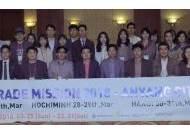 안양시, 베트남·인도네시아 시장개척단 파견