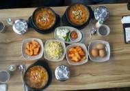 [맛집유랑] 화성 안동장터소고기국밥, 양지 육수·특제 양념… 숙취해소에 그만