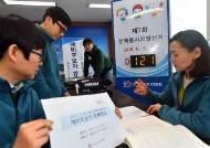 인천 기초단체장 예비후보 절반은 '타 지역 출신'