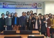 안산대학교 평생교육원, 6월 말까지 안산시 연계 장류체험과정 운영