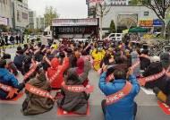 """성남 2단계 재개발 주민들 """"주거이전비 지급, 대법원 판결 이행하라"""""""