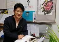 """고양외고 최종열 교사 """"효율적 영어공부법 전수하려 교재 만들었죠"""""""