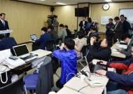 인천 여야, 각 당 후보 선출 놓고 내부싸움 '잡음'