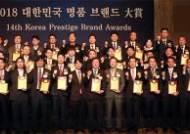 KAD한국자동문, 대한민국 명품브랜드대상 5년 연속 수상