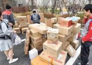 남양주 다산신도시 택배 문제 '실버택배' 도입 개선책 마련