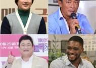 안정환 추성훈 김준현 샘오취리, 새 예능 '나물 캐는 아저씨' 출연 확정…첫 방송은 언제?