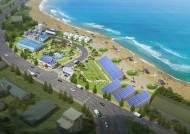 안산시, 산업부 '지역 신에너지 활성화 지원사업' 선정