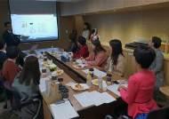 인천중기청, 여성기업 탐방 경영애로 해소