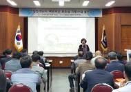 안산시, 반월염색단지 백연저감 개선 보조금 업체당 1억4천만원 지원