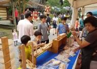여주 산림조합중앙회 중부목재유통센터, '목재야 놀자' 행사 개최