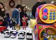소외계층아동 장난감 선물