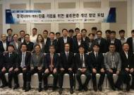 IPA, 남중국 범주강 삼각주 수출기업 진출 지원