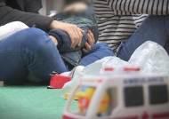 3살 동거녀 아들 뇌 손상 입힌 40대 징역 6년 선고