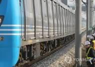 공항철도 장애인 요금할인 '신설·폐지' 오락가락