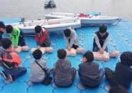 안산교육지원청, 10월까지 수상안전체험학습 운영
