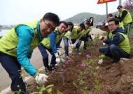 인천농협, 깨끗하고 아름다운 농촌마을 Start-up 선포