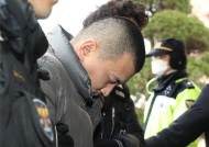 '용인 일가족 살해' 부부 각각 사형·징역 20년 구형