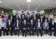 국토정보公, '판교제로시티 자율주행 위한 공간정보의 역할' 간담회 개최