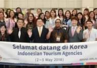 아시아나항공, 인도네시아 여행업계 초청 투어 개최