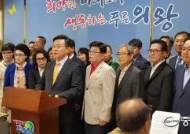 민주당 경기도당 공천 분란… 공천불복 재심신청만 50건