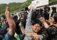 탈북자단체 '대북전단 살포' 경찰 제지로 무산