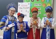 안양 만안초교, 다문화 어울림 행사 개최