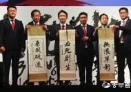 """홍준표 자유한국당 대표 """"남북관계 선거영향 14% 밖에 안돼"""""""
