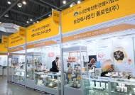 양평군, 서울국제식품산업대전에서 양평친환경쌀가공제품 우수성 홍보