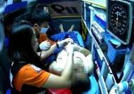 인천중부소방서, 저혈당쇼크환자 신속한 응급처치로 증상 호전
