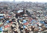 인천 동구, 원도심의 새로운 탈바꿈! 역동적 도시재생 추진