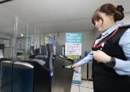 인천공항, 접촉 NO! 지문인식 보안시스템 운영