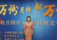 """조경순 차이나타운 중국어마을 대표 """"치파오 입고 월병 만들며 '진짜 중국' 체험하세요"""""""