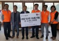 서울경마장조교사협회, 과천동지역사회보장협의체에 400만원 기부