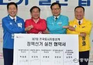 먹구름 걷힌 남북… 인천시장후보들 '대북공약' 박차