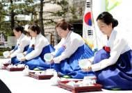 한국차문화협회, '제29회 전국 차인 큰잔치' 개최