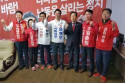 윤형모 자유한국당 인천남동갑 국회의원 후보, 사무실 개소식