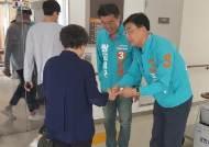강경식 수원시장 후보, 수원시광교노인복지관 방문해 시민들과 '공감'