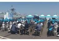 인천항에서 15년 만에 '바다의날 기념행사' 개최