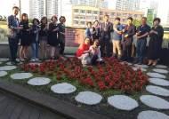 안산시 해양동 주민자치위원회, 주민들의 사랑방 카페 운영