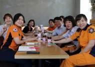 의정부소방서, 여성소방공무원 간담회 개최
