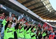 SK인천석유화학, 지역 학생들과 뜨거운 응원 행사