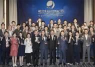 KAD한국자동문, 산업용도어 부문 1위 수상