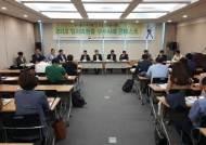 한국농수산식품유통공사, 농식품분야 일자리창출 콘테스트 개최